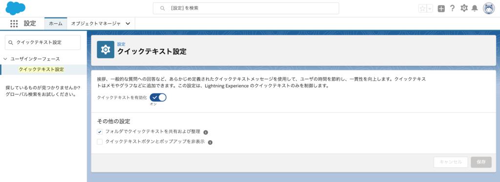 f:id:tyoshikawa1106:20190121044029p:plain