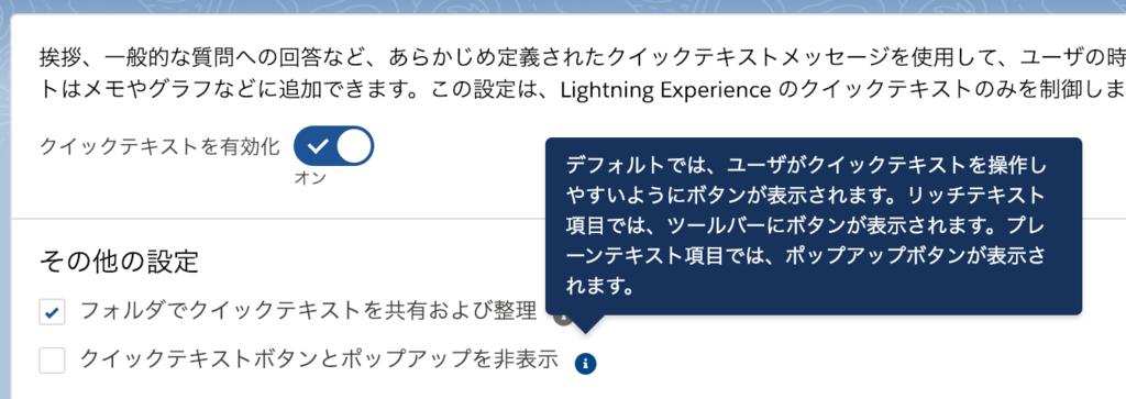 f:id:tyoshikawa1106:20190121044213p:plain:w300
