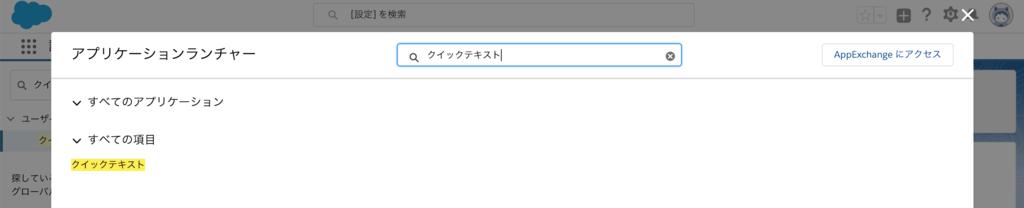 f:id:tyoshikawa1106:20190121044309p:plain