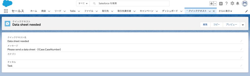 f:id:tyoshikawa1106:20190121044638p:plain
