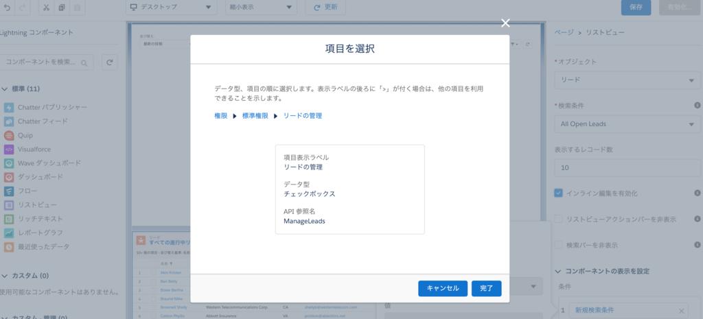 f:id:tyoshikawa1106:20190126202046p:plain