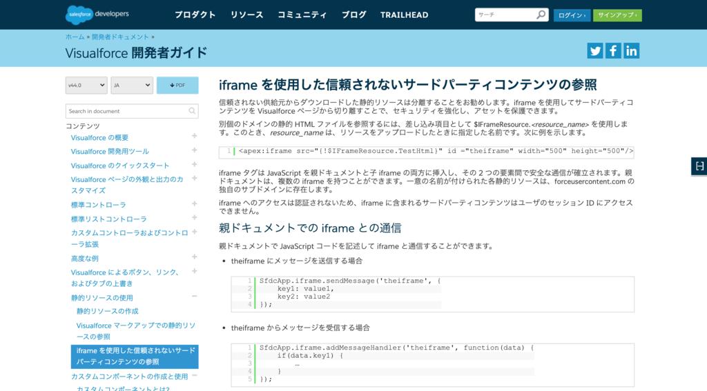 f:id:tyoshikawa1106:20190127121754p:plain