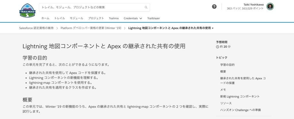 f:id:tyoshikawa1106:20190127122140p:plain