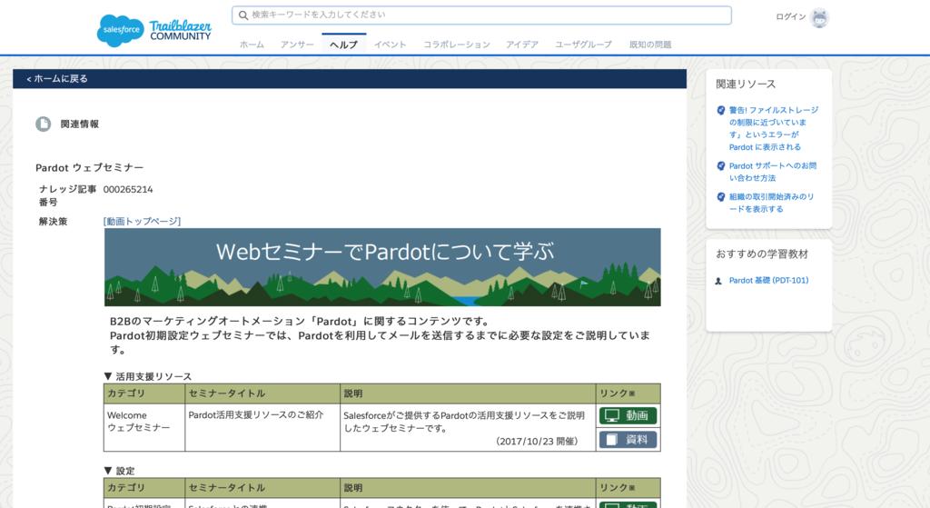 f:id:tyoshikawa1106:20190128221208p:plain