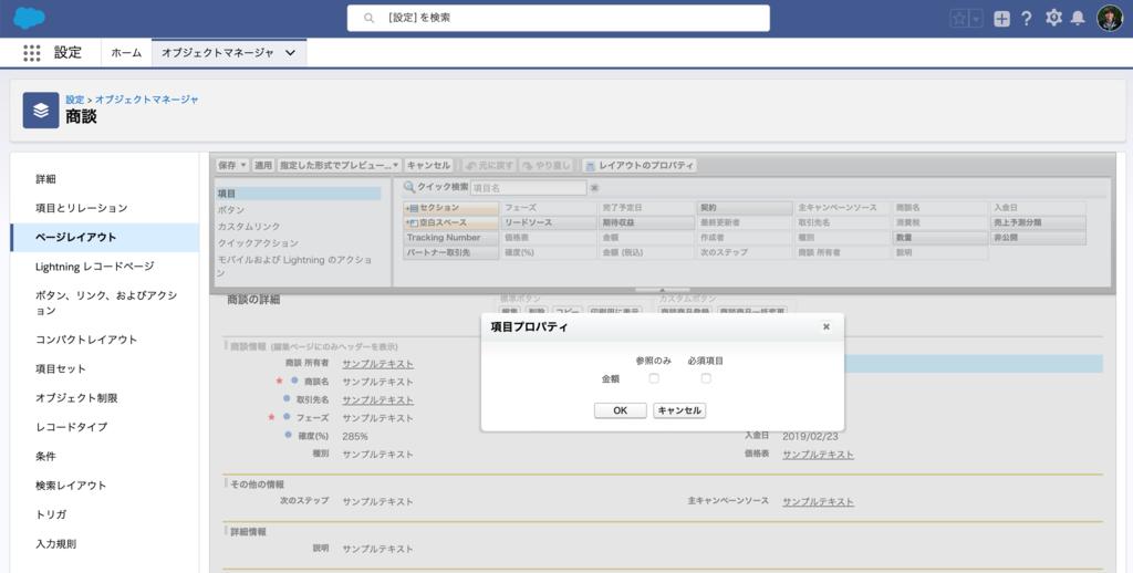f:id:tyoshikawa1106:20190223103926p:plain