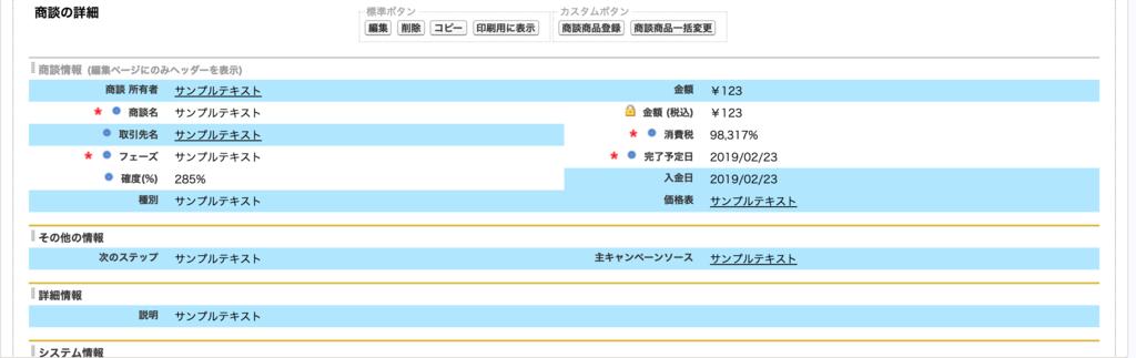 f:id:tyoshikawa1106:20190223104216p:plain