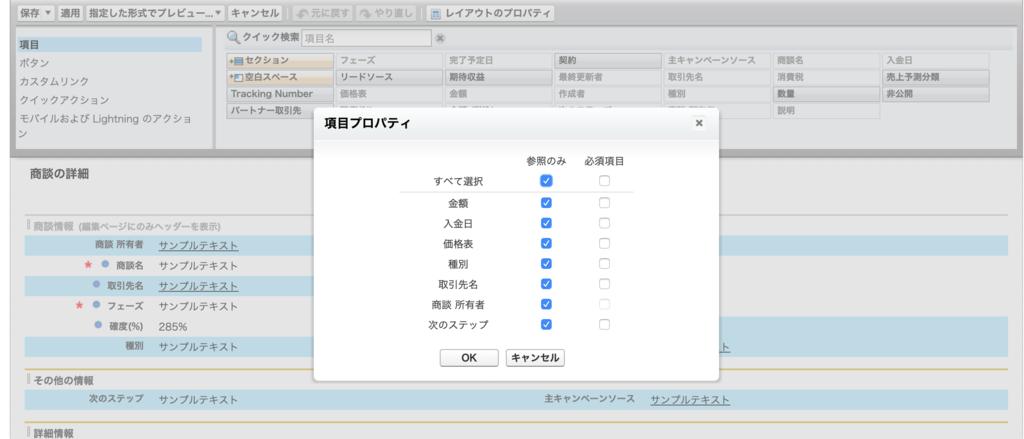 f:id:tyoshikawa1106:20190223104252p:plain