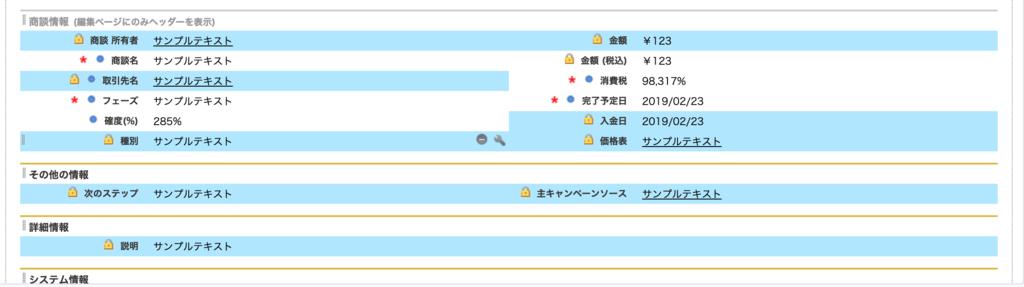 f:id:tyoshikawa1106:20190223104309p:plain