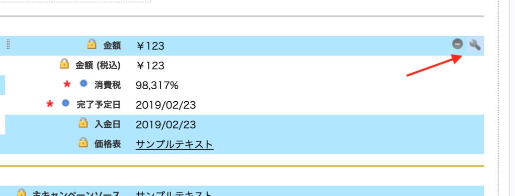 f:id:tyoshikawa1106:20190223110727p:plain:w300