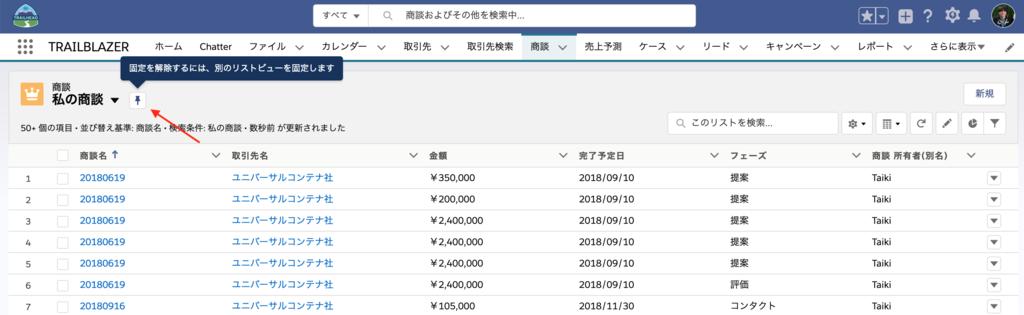f:id:tyoshikawa1106:20190304184235p:plain