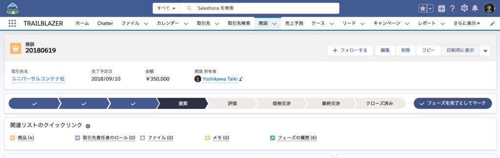 f:id:tyoshikawa1106:20190304184718p:plain