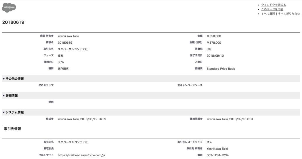 f:id:tyoshikawa1106:20190304184731p:plain