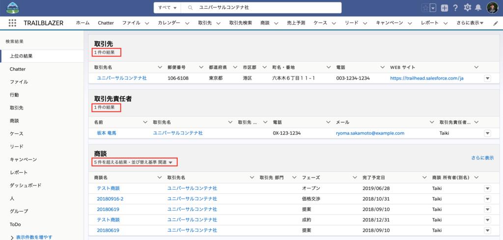 f:id:tyoshikawa1106:20190304185300p:plain