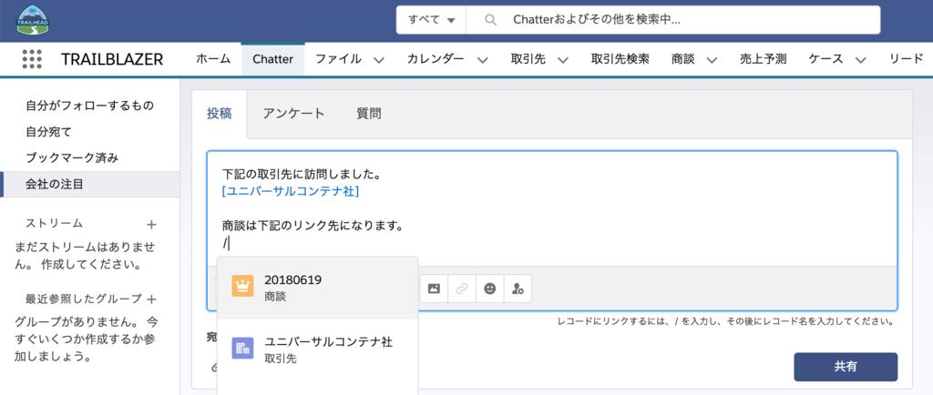 f:id:tyoshikawa1106:20190304190539p:plain