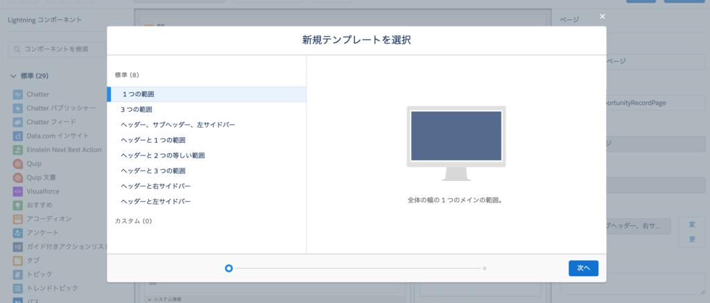 f:id:tyoshikawa1106:20190304191950p:plain