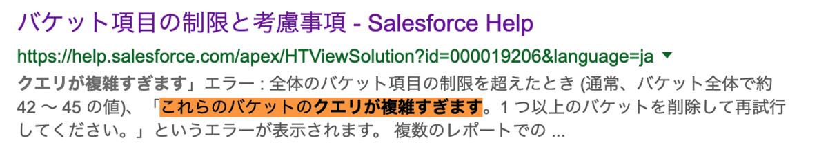 f:id:tyoshikawa1106:20190316122645p:plain
