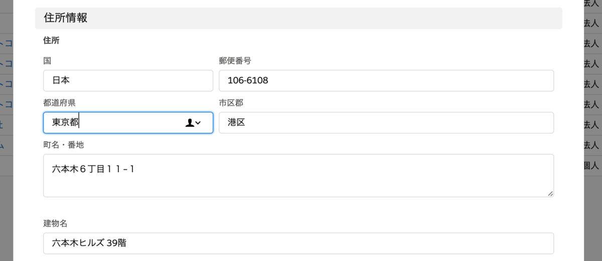 f:id:tyoshikawa1106:20190321174040p:plain
