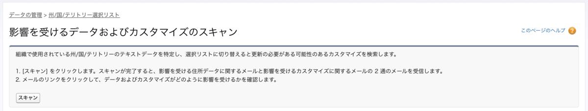 f:id:tyoshikawa1106:20190323092929p:plain