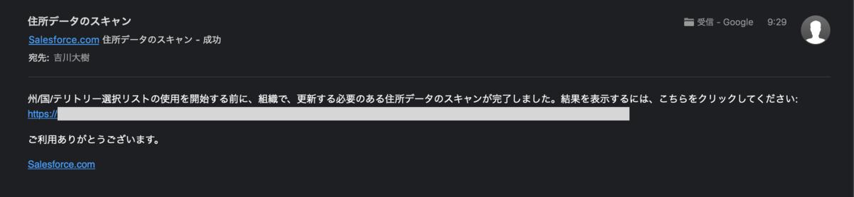 f:id:tyoshikawa1106:20190323093236p:plain