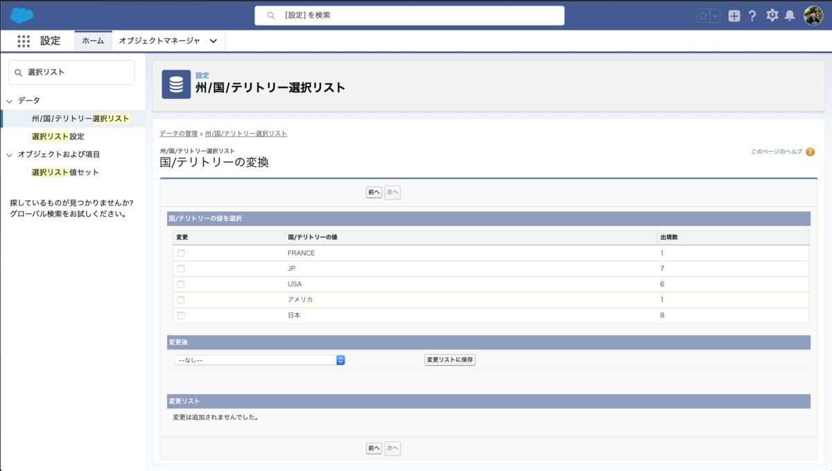 f:id:tyoshikawa1106:20190323093324p:plain