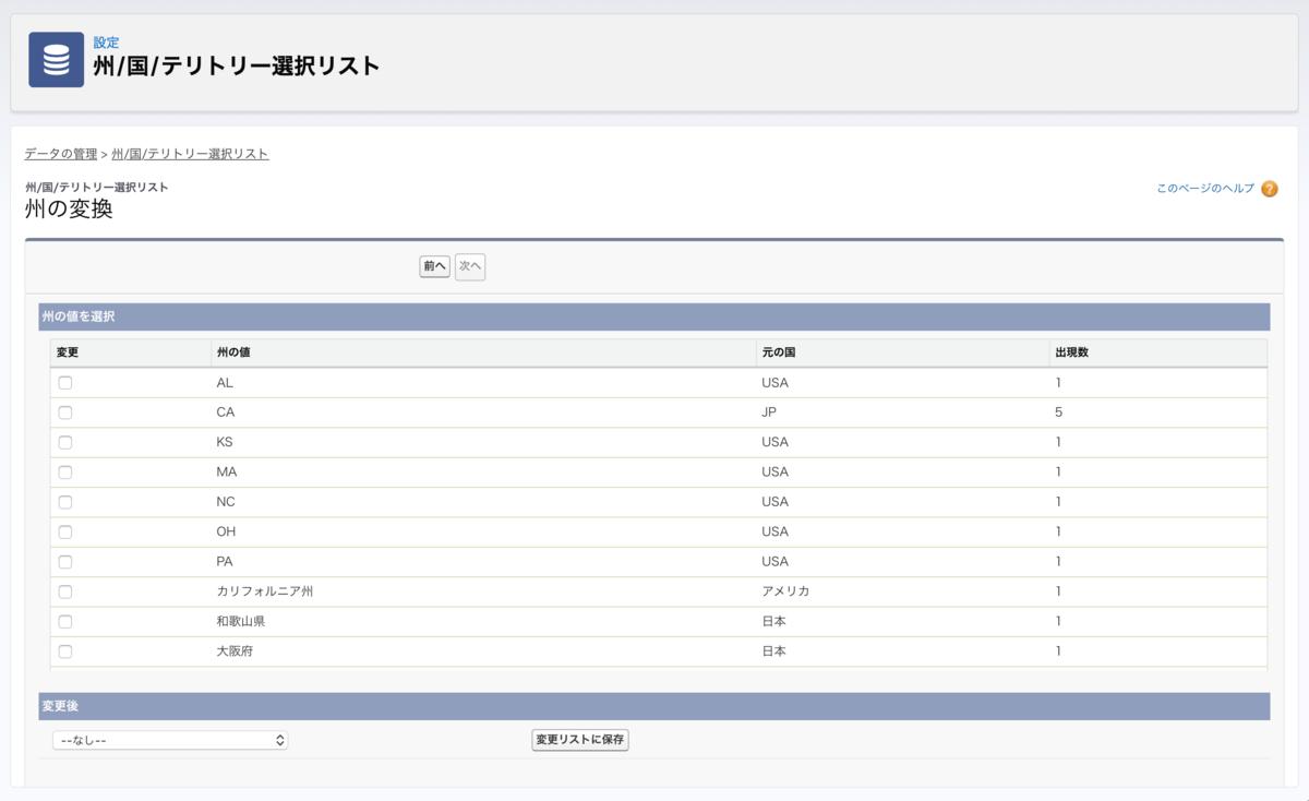 f:id:tyoshikawa1106:20190323093850p:plain