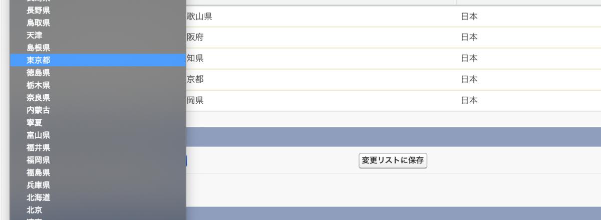 f:id:tyoshikawa1106:20190323094229p:plain