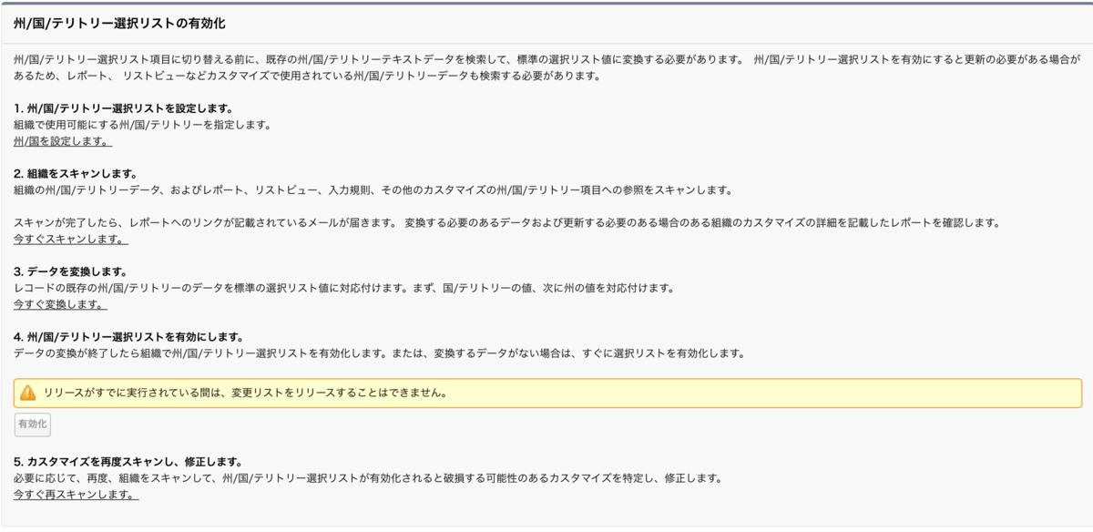 f:id:tyoshikawa1106:20190323094515p:plain