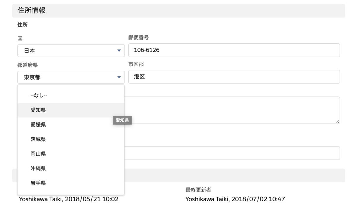 f:id:tyoshikawa1106:20190323094929p:plain