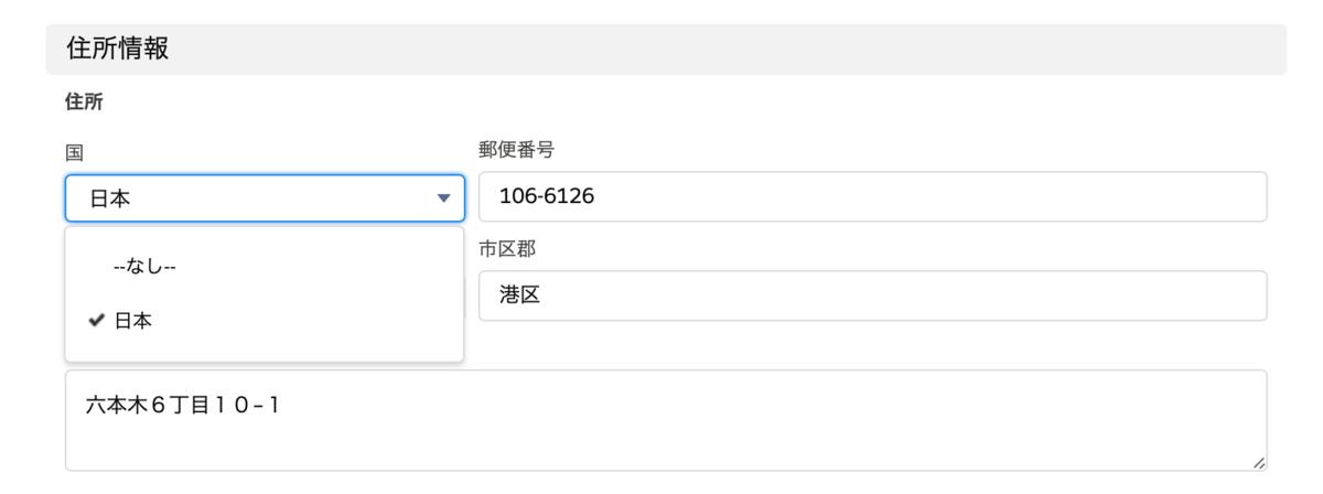 f:id:tyoshikawa1106:20190323094945p:plain