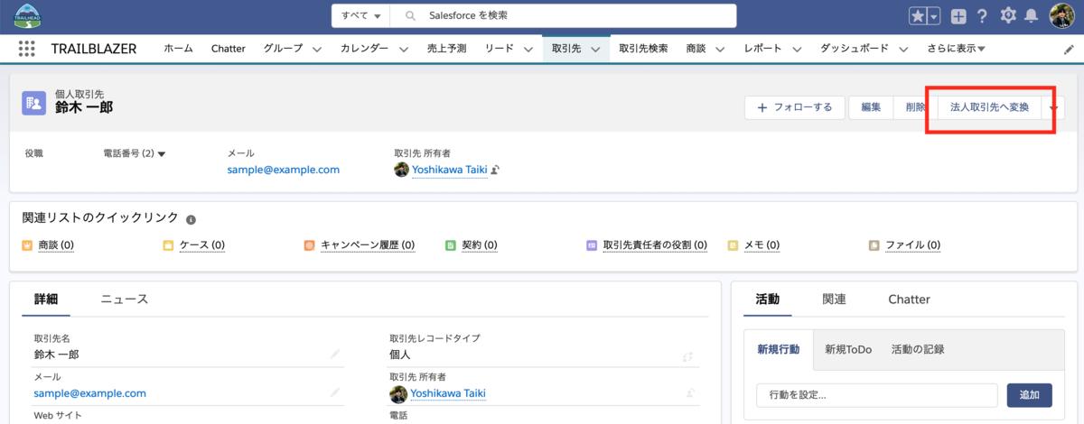 f:id:tyoshikawa1106:20190324183416p:plain