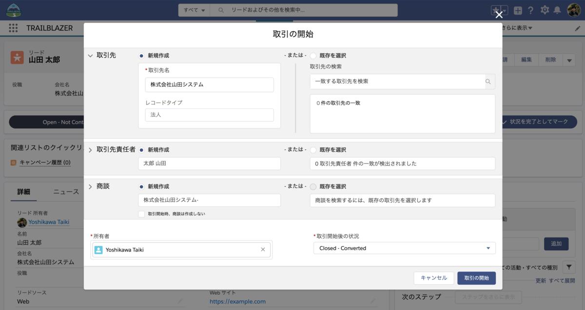 f:id:tyoshikawa1106:20190331100933p:plain
