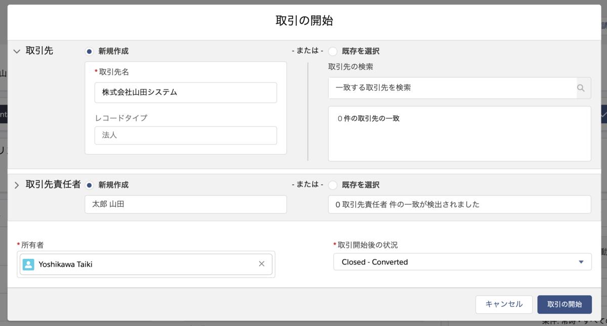 f:id:tyoshikawa1106:20190331101511p:plain