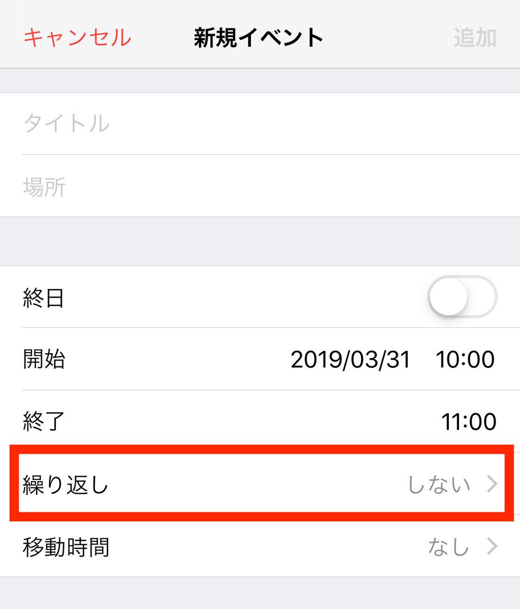 f:id:tyoshikawa1106:20190331102912j:plain:w200
