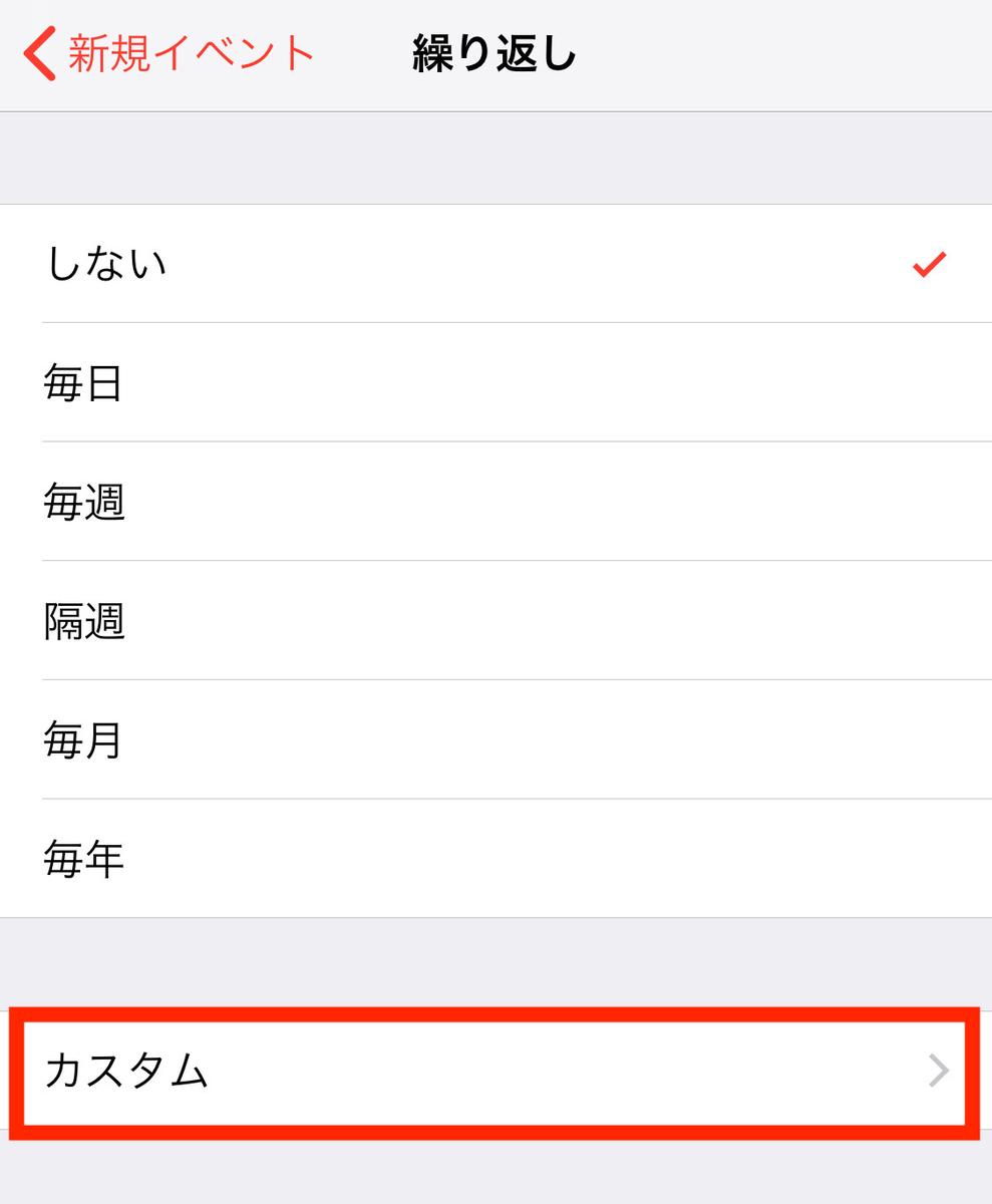 f:id:tyoshikawa1106:20190331102935j:plain:w200