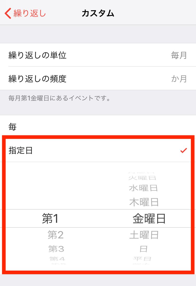 f:id:tyoshikawa1106:20190331103000j:plain:w200