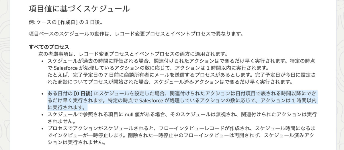 f:id:tyoshikawa1106:20190407073023p:plain