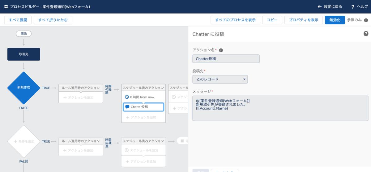 f:id:tyoshikawa1106:20190407082350p:plain