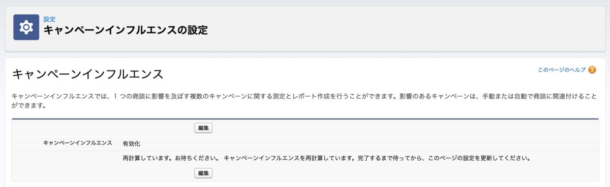 f:id:tyoshikawa1106:20190410194536p:plain