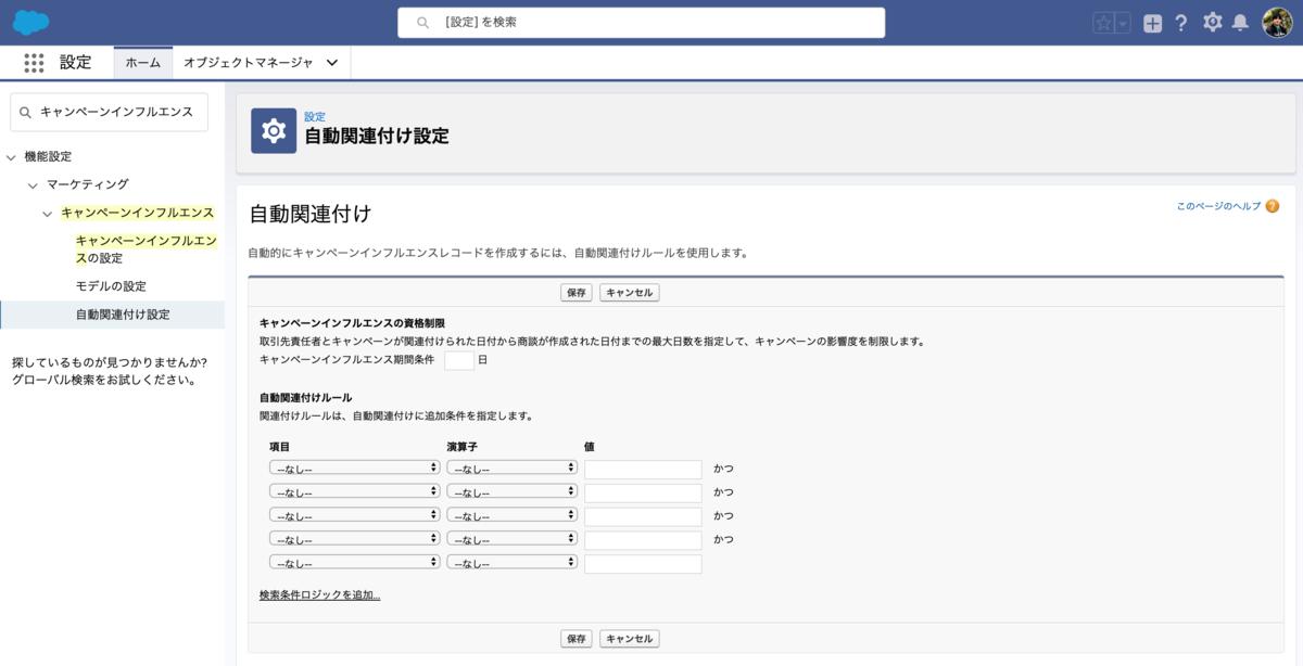 f:id:tyoshikawa1106:20190410195045p:plain