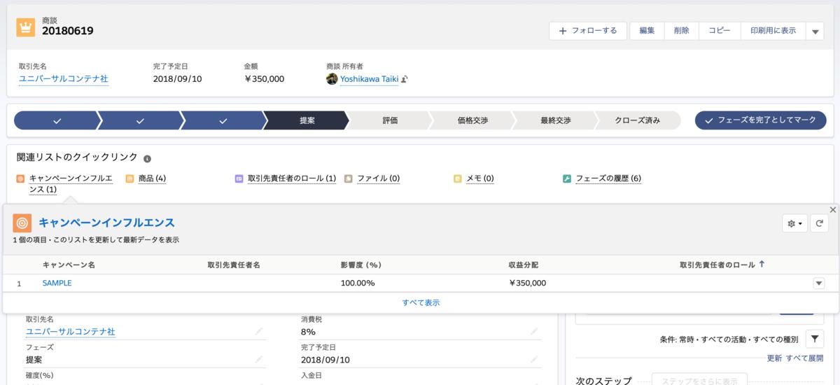f:id:tyoshikawa1106:20190410201521p:plain