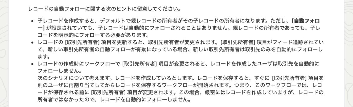 f:id:tyoshikawa1106:20190418210114p:plain