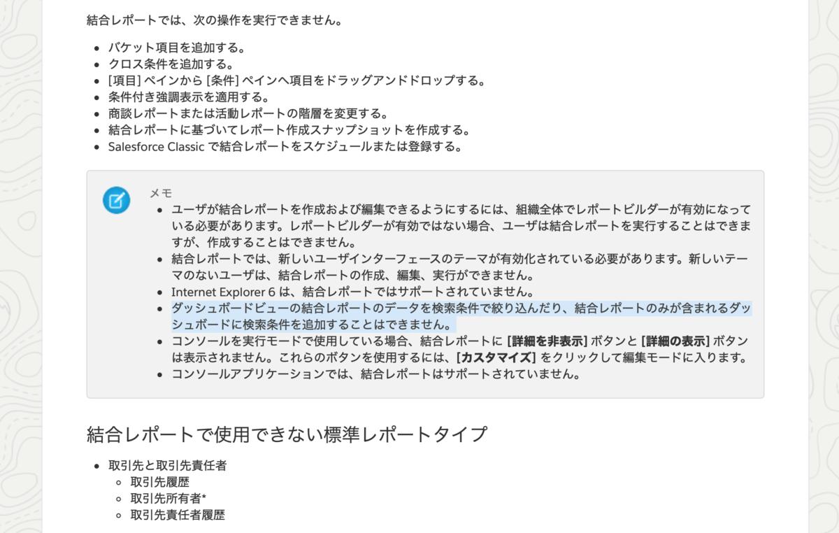 f:id:tyoshikawa1106:20190418212649p:plain