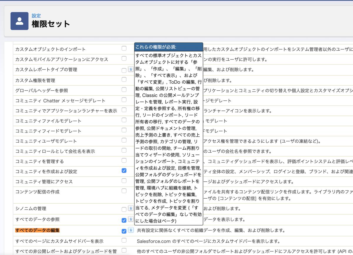 f:id:tyoshikawa1106:20190421120449p:plain