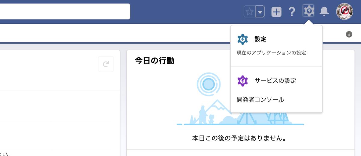 f:id:tyoshikawa1106:20190421120615p:plain