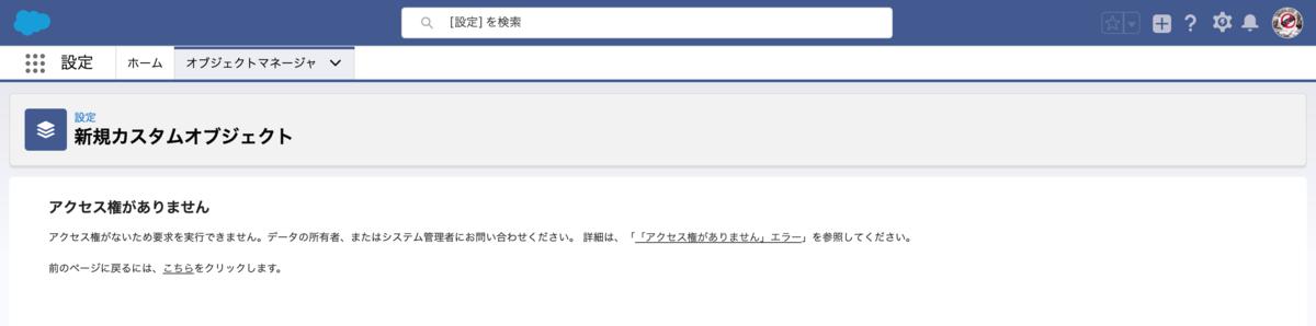 f:id:tyoshikawa1106:20190421121702p:plain
