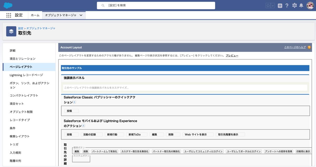 f:id:tyoshikawa1106:20190421121843p:plain