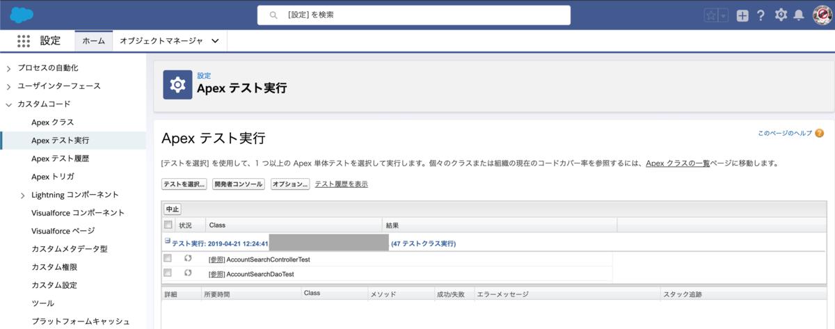 f:id:tyoshikawa1106:20190421122554p:plain