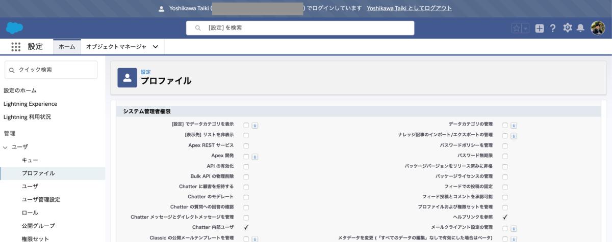f:id:tyoshikawa1106:20190421123416p:plain
