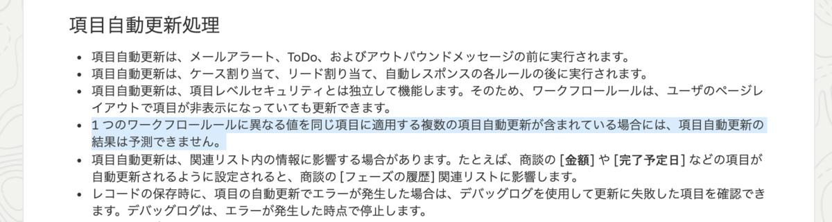 f:id:tyoshikawa1106:20190503102349p:plain