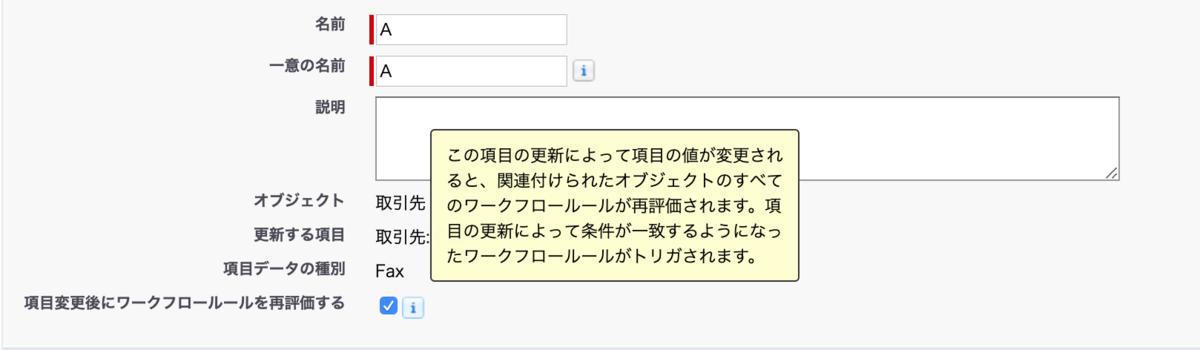 f:id:tyoshikawa1106:20190503104112p:plain